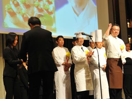 ふじのくに 食の都づくり 仕事人「The 仕事人 of the Year 2012」