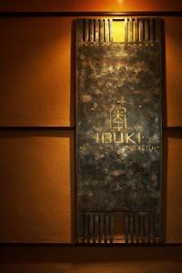 ibuki003