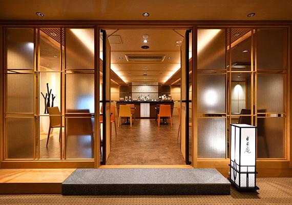 2F 個室ダイニング「日日庵」(にちにちあん)