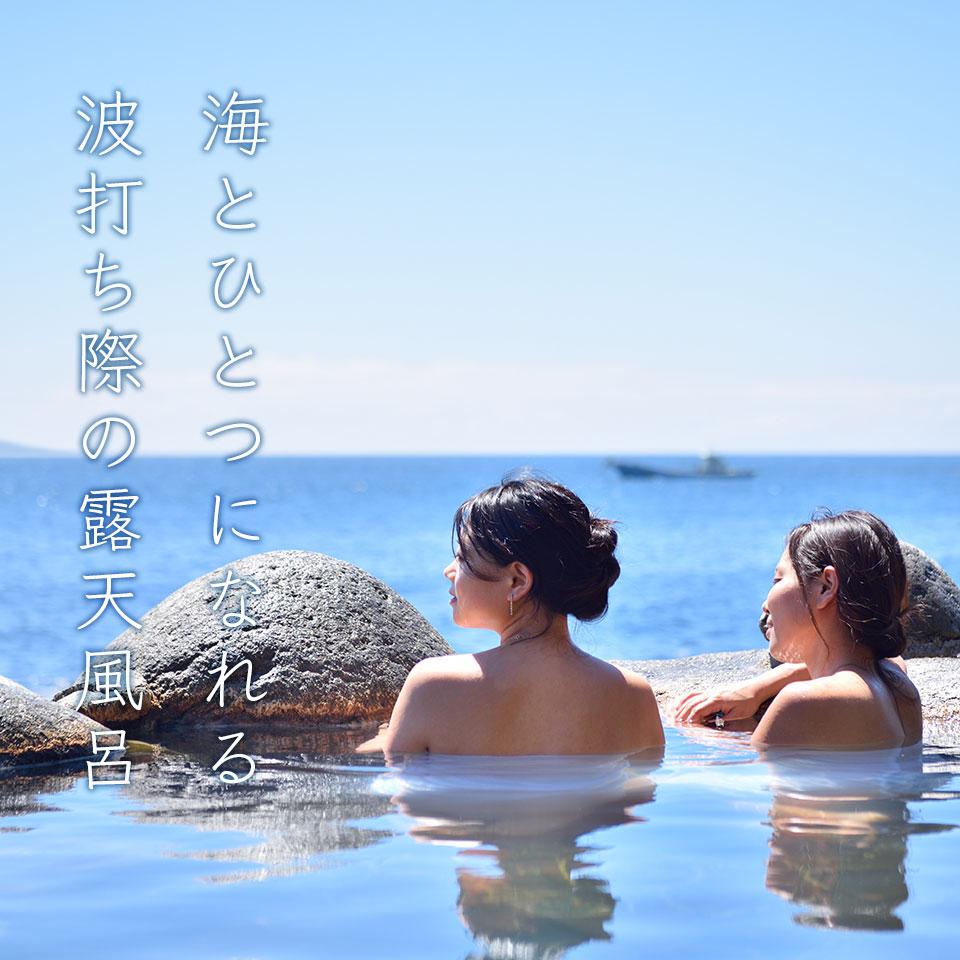 """来月""""伊豆""""に旅行に行くぞ、おすすめスポットを教えろ踊り子ども〜\(^o^)/  [255920271]->画像>29枚"""