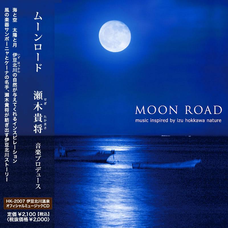moonroad-cd-label