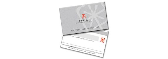 グラウンディングパスポート
