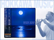 moon road cd