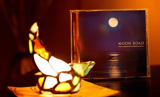 オフィシャルCD「moon road」